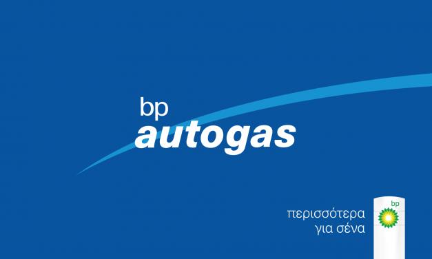 BP Autogas LPG
